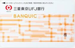 banquic_card