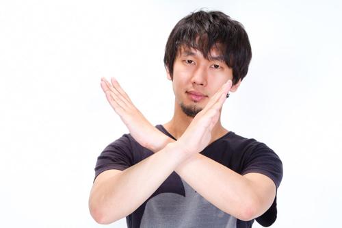 man_batsu