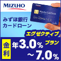 mizuho120