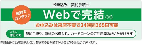 risona_webkanketu