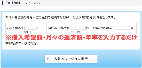 promise_hensaikikanshumi