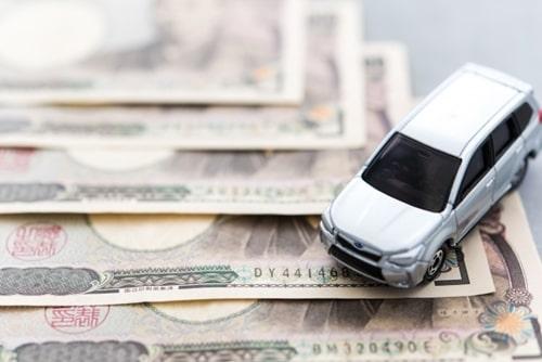 マイカーローンは銀行がお得!?三菱UFJ銀行の「ネットDEマイカーローン」を徹底解説!
