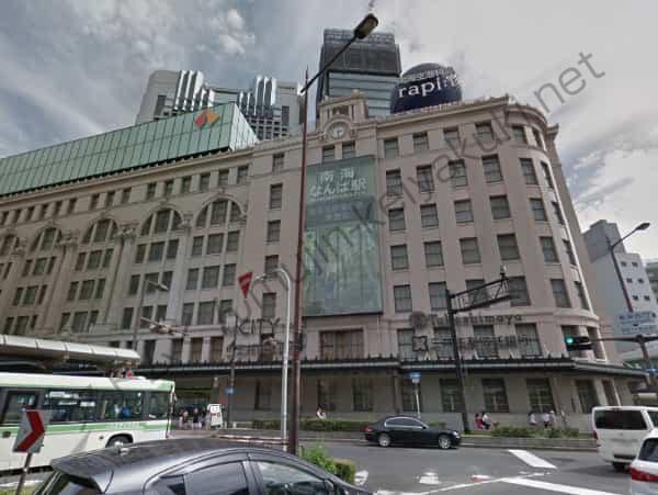 三井住友銀行難波ローン契約コーナー