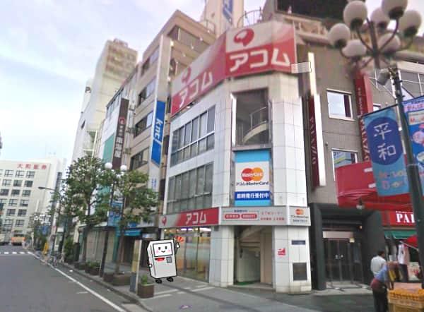 アコム吉祥寺北むじんくんコーナー