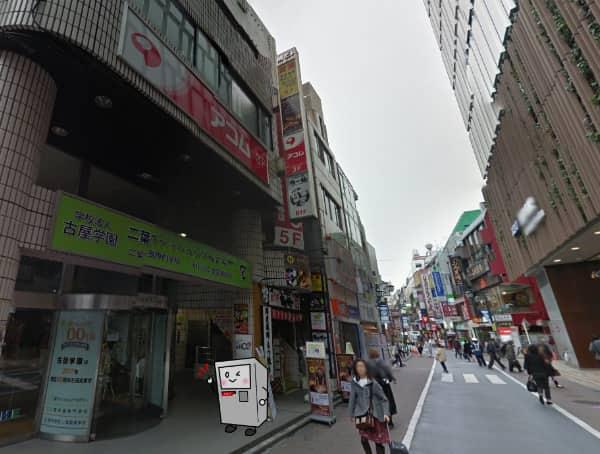 アコム吉祥寺南むじんくんコーナー