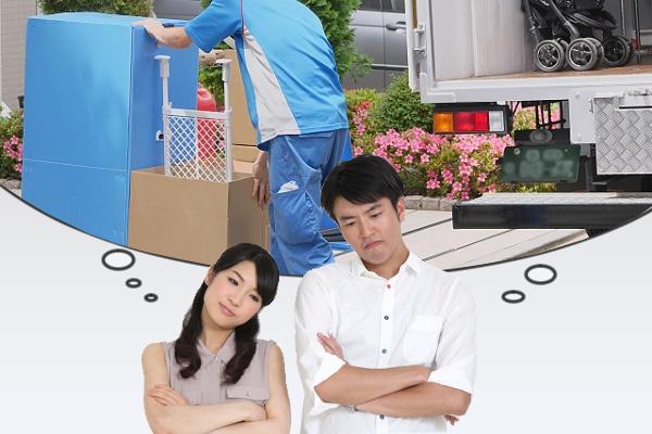 お金がない時でも引っ越しできる!3大費用をおさえる方法17選